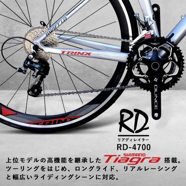 自転車 ロードバイク ロードレーサー SHIMANO デュアルコントロールモデル 軽量モデル TRIACE S108後継モデル TRINX SWIFT1.0|isshoudou|05