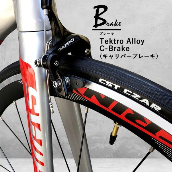 自転車 ロードバイク ロードレーサー SHIMANO デュアルコントロールモデル 軽量モデル TRIACE S108後継モデル TRINX SWIFT1.0|isshoudou|07