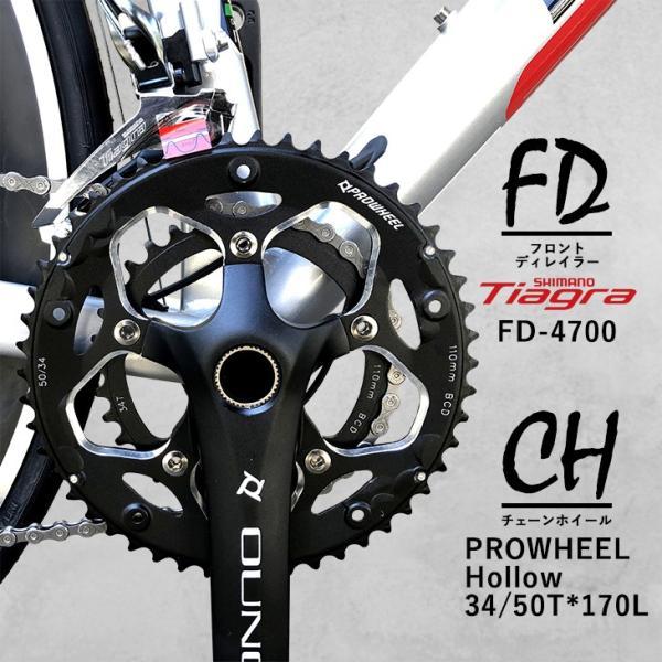 自転車 ロードバイク ロードレーサー SHIMANO デュアルコントロールモデル 軽量モデル TRIACE S108後継モデル TRINX SWIFT1.0|isshoudou|08