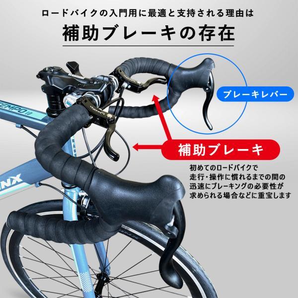 ロードバイク 補助ブレーキ付 700C シマノ 21段変速 入門 初心者 自転車本体 通勤 通学もおすすめ TRINX-TEMPO1.0 2018年モデル|isshoudou|03