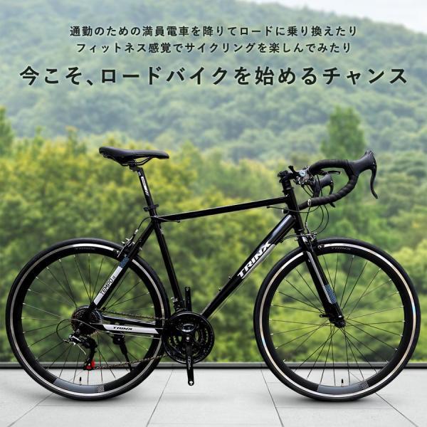 ロードバイク 補助ブレーキ付 700C シマノ 21段変速 入門 初心者 自転車本体 通勤 通学もおすすめ TRINX-TEMPO1.0 2018年モデル|isshoudou|06