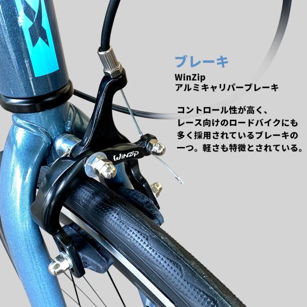 ロードバイク 補助ブレーキ付 700C シマノ 21段変速 入門 初心者 自転車本体 通勤 通学もおすすめ TRINX-TEMPO1.0 2018年モデル|isshoudou|09