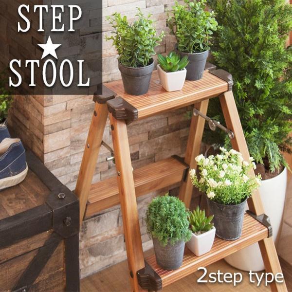 折りたたみ 踏台 脚立 ステップ 踏み台 スツール イス 椅子 step stool(ステップスツール) 2段 棚