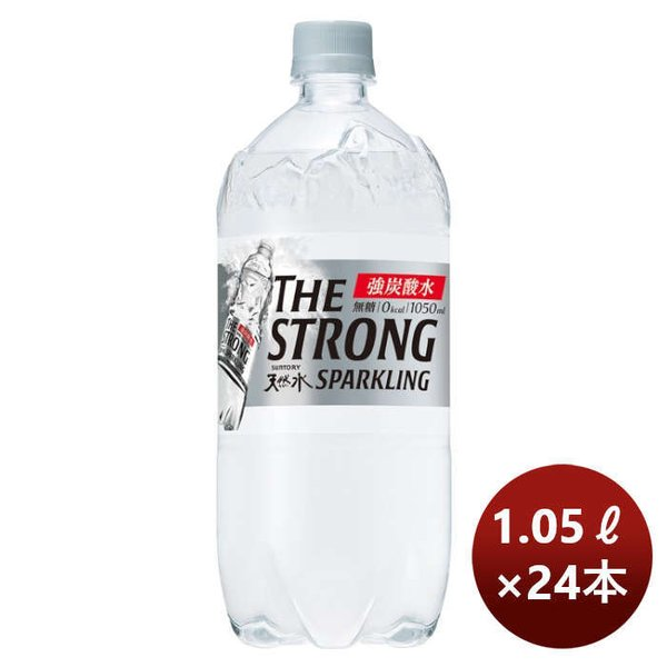 THE STRONG 天然水スパークリング 1050ml×24本 PET