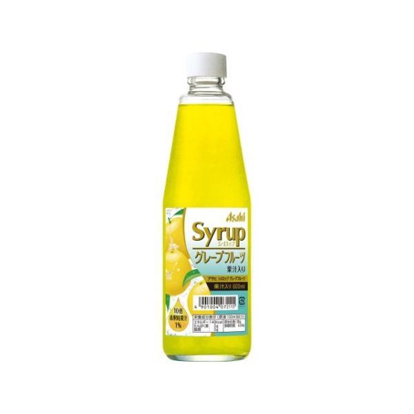 アサヒ シロップ グレープフルーツ 果汁入り ビン 600ml 1本 のし・ギフト・サンプル各種対応不可