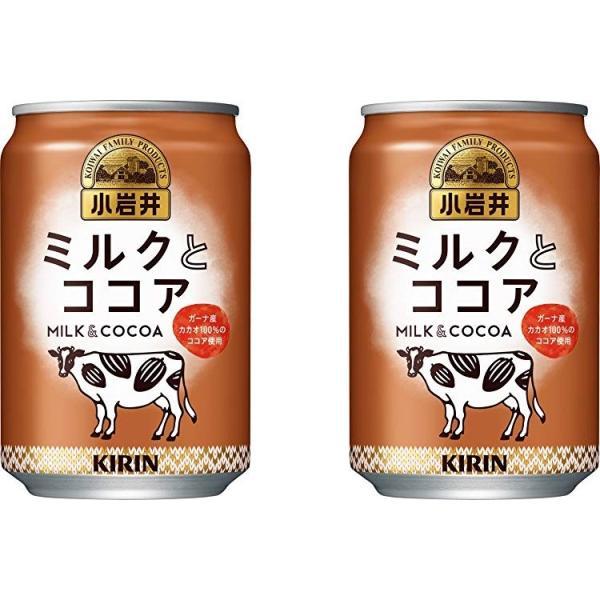 小岩井 ミルクとココア(缶) 280G 48本 (2ケース)
