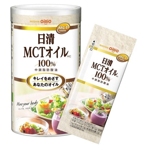 日清オイリオ MCTオイルHC 6g×60包