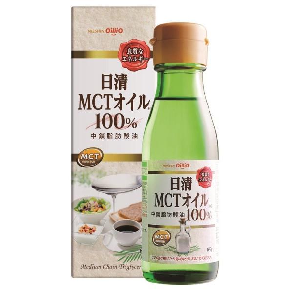 日清オイリオ MCTオイル 85g 1本
