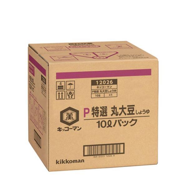 〔万〕醤油 特選丸大豆P パック 10L キッコーマン  新発売 のし・ギフト・サンプル各種対応不可