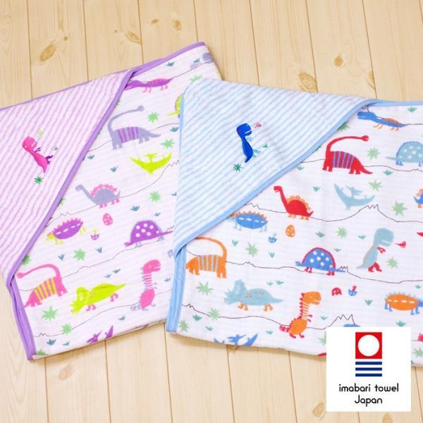 今治タオル おくるみ きょうりゅう 日本製 七福タオル 人気 コットン ガーゼ お祝い お返し 女の子 男の子 男女兼用 誕生日 赤ちゃん