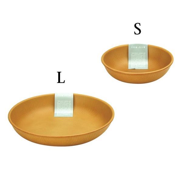 ラウンドプレート Lサイズ 日本製 正和 人気 北欧風 プラスチック 食器 取り皿 テーブルウェア|issoecco|03