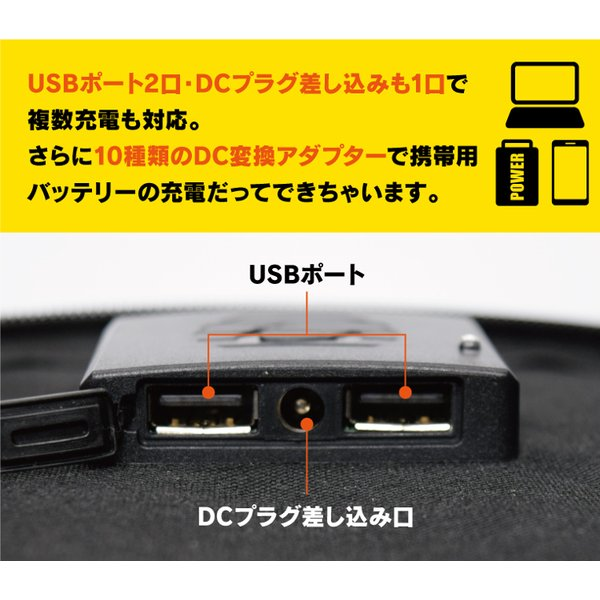 【送料無料】Mitsukin ソーラーパネル充電器 SOPA-60 ★アウトドアや非常時のバッテリー切れ対策に!|istheme|08