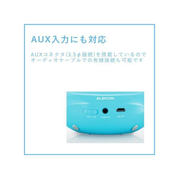 エレコム スマホ用 Bluetooth4.0 モノラルスピーカー LBT-SPP20 3色(ブラック/ブルー/ホワイト) istheme 03