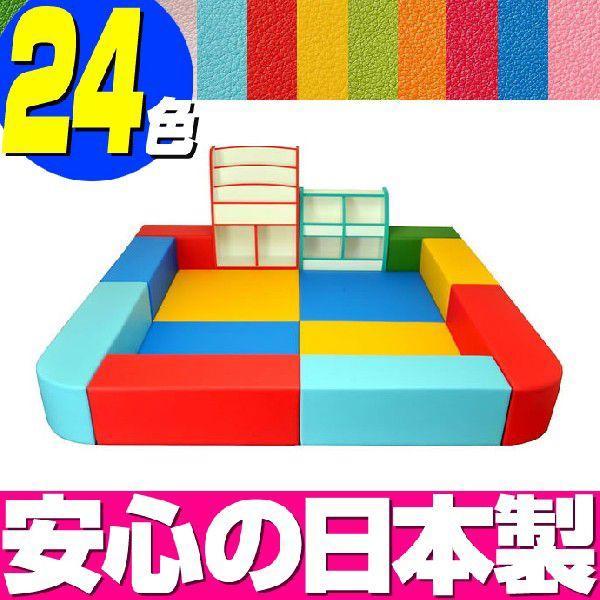 キッズコーナー バンビファンシーセット 角・Rサイドガード 2畳 BFC24(絵本ラック・おもちゃばこ付)/ベビー 幼児 フロアマット キッズスペース