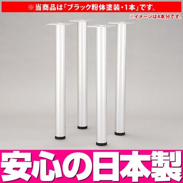 テーブル脚パーツテーブル机 テーブル脚(独立脚)L-1(BLブラック粉体塗装)/1本 ワークス