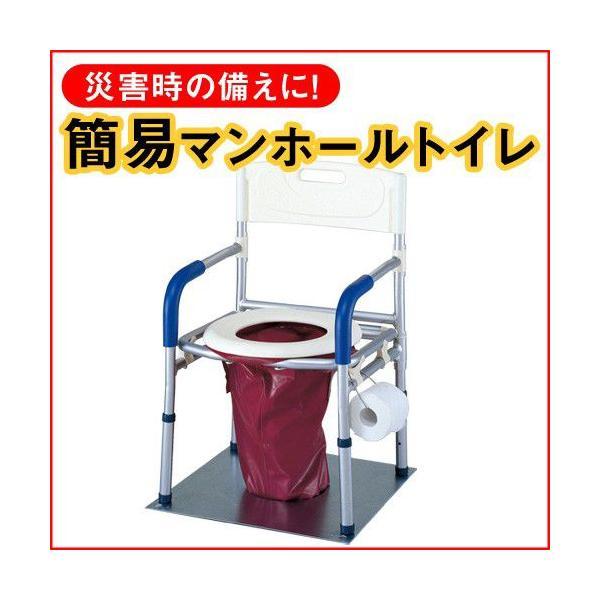 簡易トイレ 災害用マンホールトイレ  防災用品・非常用品 コクヨ DR-RER1