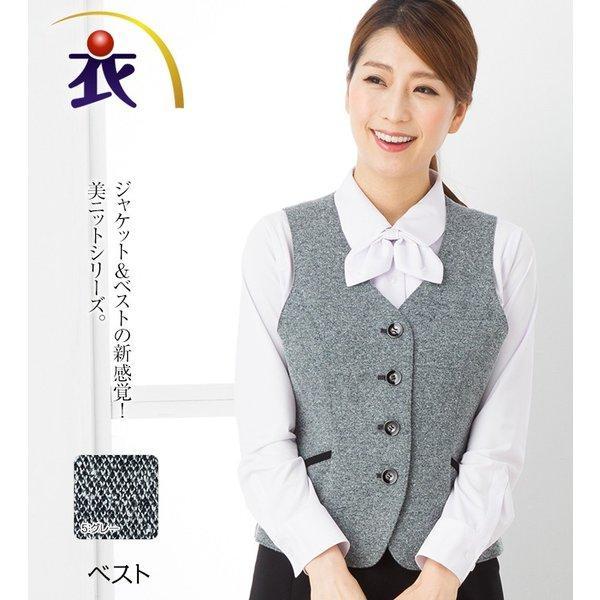 368c22728caa2e ベスト レディース 事務服 オフィス制服 KARSEE enjoy 2018AW|isyokujiyu-femme ...