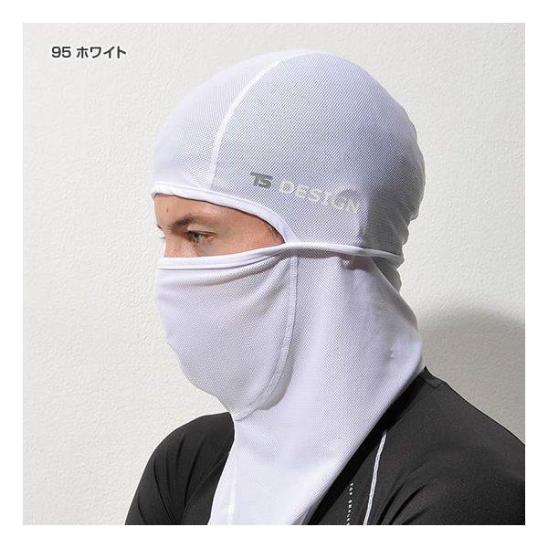 841190 アイスマスクメッシュ【バラクラバ】【TS DESIGN】(通販/メンズ 父の日 日焼け防止 かお 顔 フェイスマスク 夏 夏用 暑さ対策 グッズ)|isyokujiyu|05
