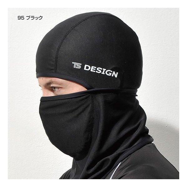 841190 アイスマスクメッシュ【バラクラバ】【TS DESIGN】(通販/メンズ 父の日 日焼け防止 かお 顔 フェイスマスク 夏 夏用 暑さ対策 グッズ)|isyokujiyu|06