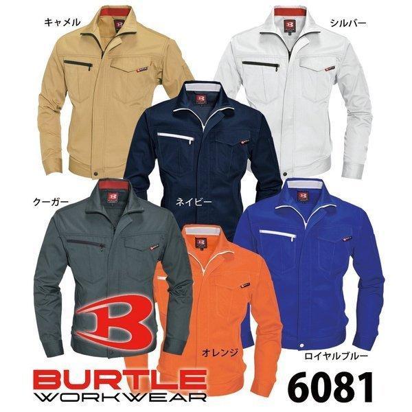 ●あすつく●6081 長袖ジャケットかっこいい作業服・かっこいい作業着・春夏用メンズバートル(BURTLE)(大きいサイズ 3L 4L 5L対応)|isyokujiyu