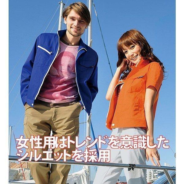 ●あすつく●6081 長袖ジャケットかっこいい作業服・かっこいい作業着・春夏用メンズバートル(BURTLE)(大きいサイズ 3L 4L 5L対応)|isyokujiyu|02