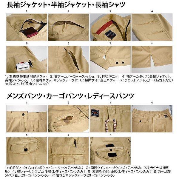 ●あすつく●6081 長袖ジャケットかっこいい作業服・かっこいい作業着・春夏用メンズバートル(BURTLE)(大きいサイズ 3L 4L 5L対応)|isyokujiyu|06