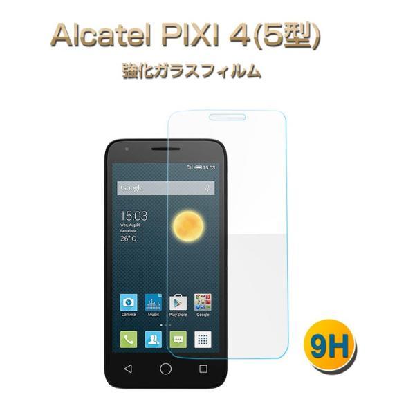 Alcatel PIXI 4 強化ガラス 液晶保護ガラス5インチ アルカテル ピクシー 4用 強化ガラスシート  スマートフォン/スマフォ/スマホケース/カバー it-donya