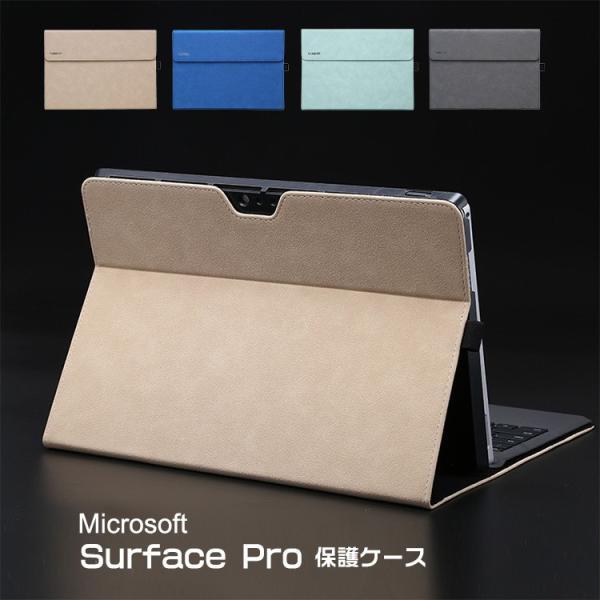 Surface Pro 6 Pro5 2018/2017モデル ケース 手帳型 上質 高級PUレザー シンプル おしゃれ サーフェスプロ 第5世代 it-donya