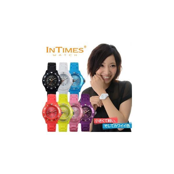 9875a59cb2 腕時計 レディース キッズ INTIMES インタイムス 子供 軽量 かわいい 36mm シリコン 選べる7色 ペア 家族 ...