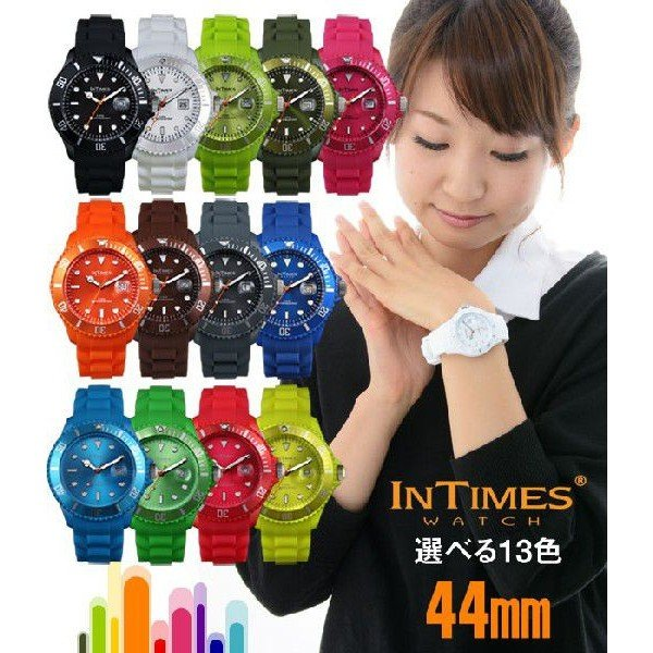 5a1fcf73a3 腕時計 メンズ INTIMES インタイムス 迫力の44mm シリコン ダイバー サイズ選べる13色 シチズン製 ...