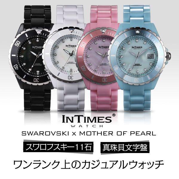 c84d02b22f 腕時計 レディース INTIMES インタイムス 真珠貝 文字盤 40mm スワロフスキー11石 サイズ選べる4 ...