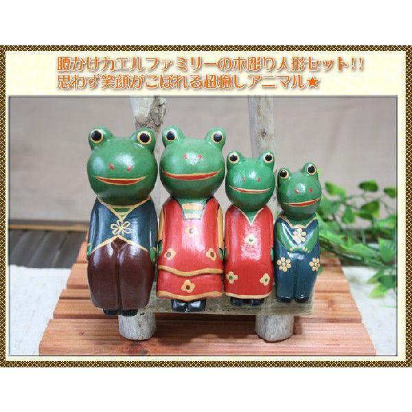 エスニック アジアン 雑貨 木彫り人形 アジアン木彫りお座りカエルファミリーセット インテリア 置き物