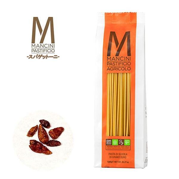 パスタ マンチーニ スパゲットーニ 2.4mm 1kg お試しペペロンチーノ付き