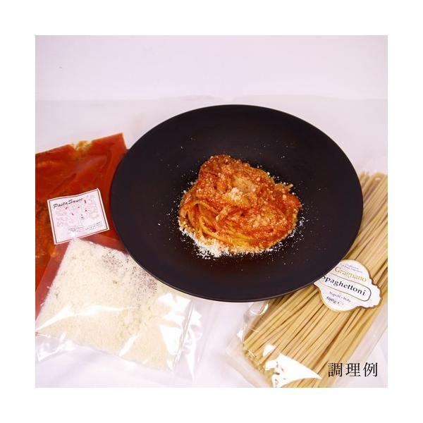 パスタソース 高級 イタリアン レストラン 虎ノ門タニーチャ特製 アマトリチャーナ 2人前380g グラナバダーノチーズパウダー付き|italiatanicha2|06
