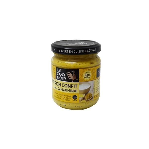 ギフト しょうが フランス産 シトロンコンフィ レモンと生姜のペースト 210g