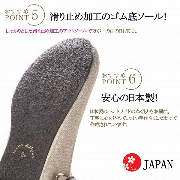 パンプス ぺたんこ ローヒール 痛くない 幅広 ワイド 日本製 走れるパンプス ワンストラップパンプス 大きいサイズ  小さいサイズ冠婚葬祭|italico|04