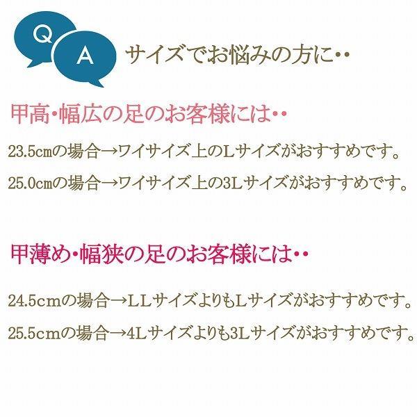 パンプス ぺたんこ ローヒール 痛くない 幅広 ワイド 日本製 走れるパンプス ワンストラップパンプス 大きいサイズ  小さいサイズ冠婚葬祭|italico|06