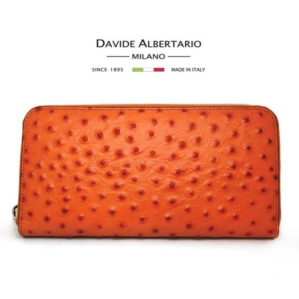 訳あり 長財布 ミラノ ラウンドファスナー  メンズ ダビデアルベルタリオ DAVIDE ALBERTARIO(t906-1)0404osbr オーストリッチ型押し|italybag