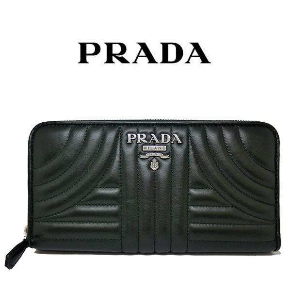プラダ 長財布 PRADA キルティング ナッパ レザー ブラック ラウンドファスナー 黒 1ML506 2B0X F0002/NAPPA IMPUNTURE  (t812-1) italybag