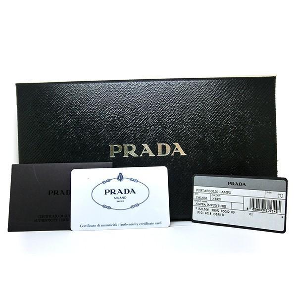 プラダ 長財布 PRADA キルティング ナッパ レザー ブラック ラウンドファスナー 黒 1ML506 2B0X F0002/NAPPA IMPUNTURE  (t812-1) italybag 07