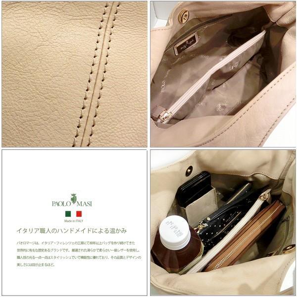 イタリア製 本革 バッグ パオロマージ レザー PAOLO MASI 5975 レディース ハンドバッグ コンパクト 通勤 仕切りファスナー 収納