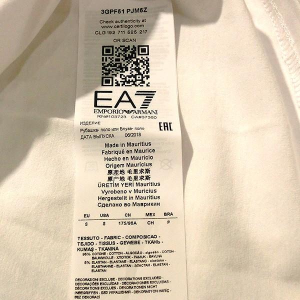 EMPORIO ARMANI EA7 エンポリオ アルマーニ エアセッテ イーエーセブン ポロシャツ 白 ホワイト メンズ トップス (t907)|italybag|07
