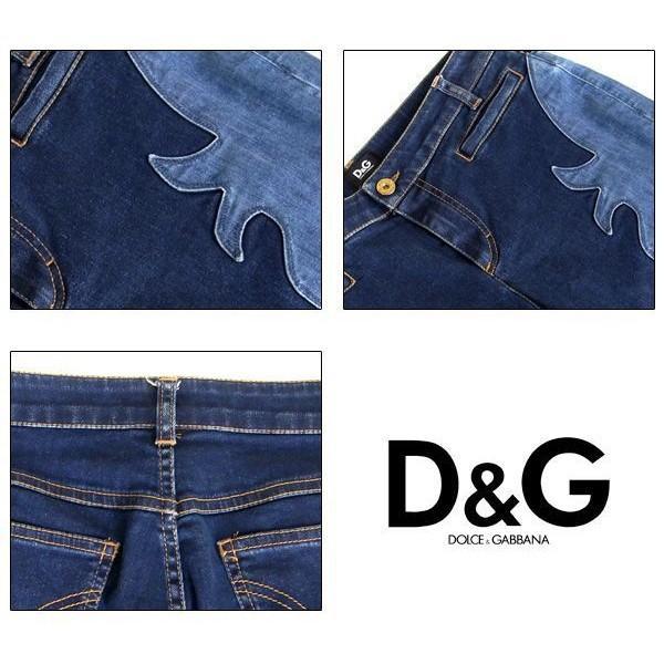ドルチェ&ガッバーナ ドルガバ D&G Dolce&Gabbana ジーンズ デニム メンズ 83801776530|italybag|04