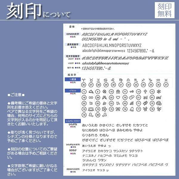 マリッジリング プラチナ900 PT ダイヤモンド リング シチズン 結婚指輪 男女 cn-045 1本画像下 nocur ノクル 刻印(文字入れ)無料(nd)