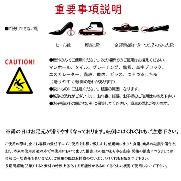 シューズカバー レインシューズ スニーカーカバー 防水 ウォータープルーフ 靴カバー cnab-lx-01 (t906) シリコン製 italybag 11