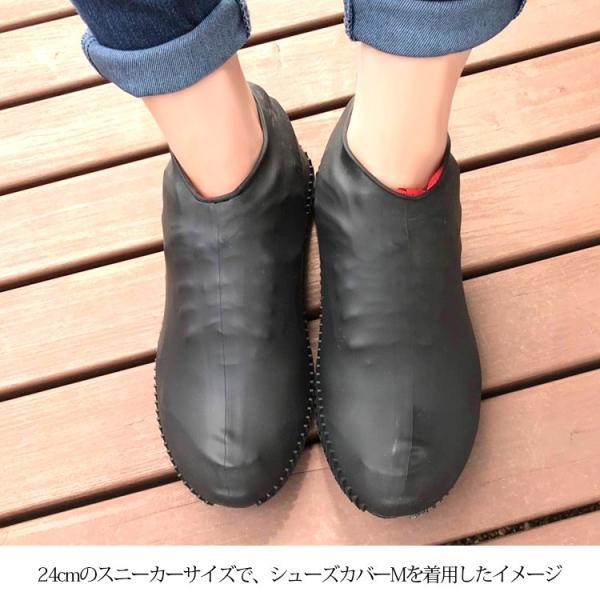 シューズカバー レインシューズ スニーカーカバー 防水 ウォータープルーフ 靴カバー cnab-lx-01 (t906) シリコン製 italybag 12