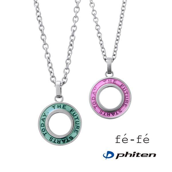 ネックレス fe-fe×phiten チタン製 ペアペンダント ペアネックレス ペアアクセサリー コラボ メンズ レディース ファイテン スポーツ fp-04-06 (t69)(nd)