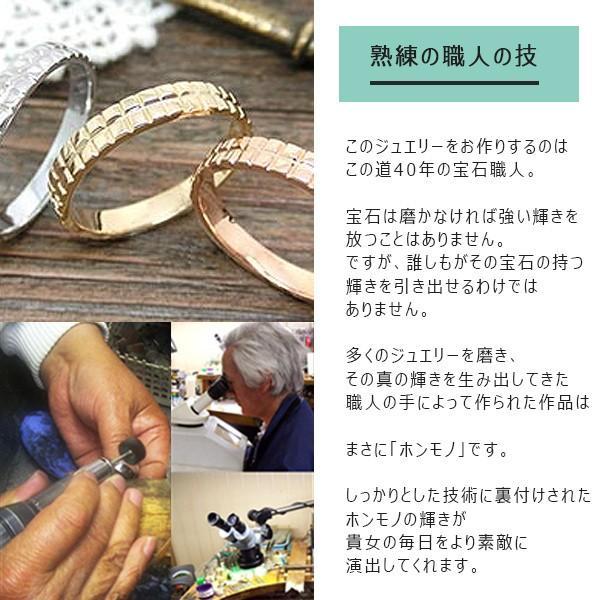 K10PG WG  YG  リング 指輪 ファッションリング ペアリング 地金 10金  yk-110|italybag|02
