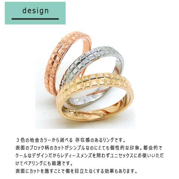 K10PG WG  YG  リング 指輪 ファッションリング ペアリング 地金 10金  yk-110|italybag|03