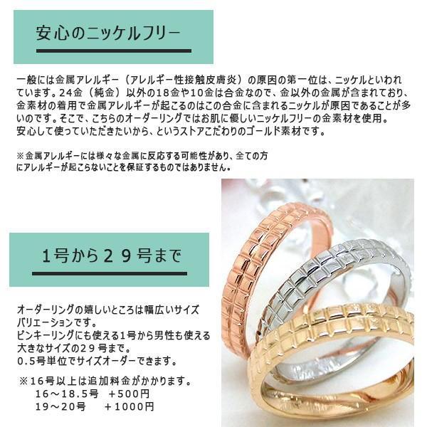 K10PG WG  YG  リング 指輪 ファッションリング ペアリング 地金 10金  yk-110|italybag|04